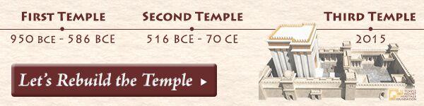 De Tempel BCE