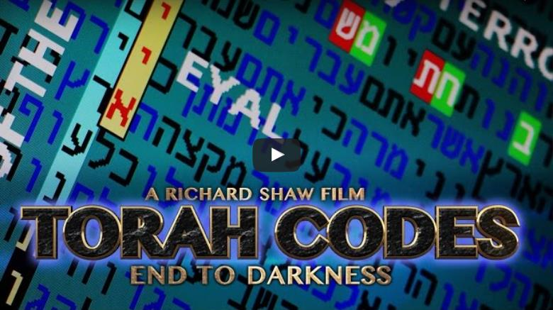 Torah Codes_ Youtube