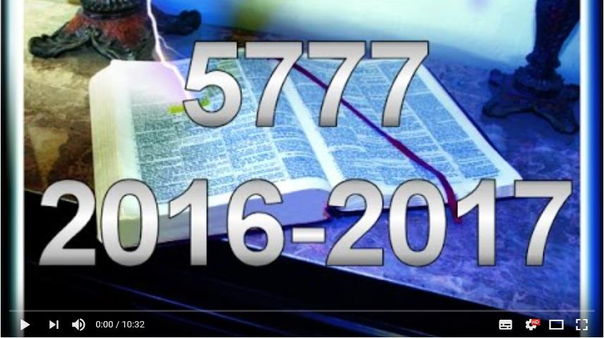 5777_ 2016-2017